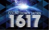 カウントダウンジャパン1617 12/28(水) チケット1枚