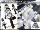 冬 最終1点 ボタニカル花柄ニットフレアースカート グレー LL 3L