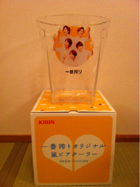 非売品一番搾りオリジナル嵐ビアクーラー、横浜のしあわせグラス
