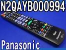 P78 N2QAYB000994 (DMR-BRW1000 DMR-BRZ1000 DMR-BRZ2000)用リモ
