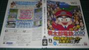 凸Wii 桃太郎電鉄2010 戦国・維新のヒーロー大集合!の巻凸
