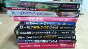 3DCG関連書籍20冊程 ゲーム業界目指す方にオススメ