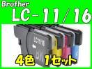 10【4色セット】brother互換LC11/16-4PK MFC-5890CN MFC-J950DN