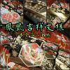京近江◆極上逸品千円!◆本金箔二重織!鳳凰吉祥袋帯!◆未使用