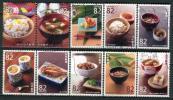 使用済 和の食文化シリーズ 第1集 平成27年