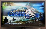 ◇美品 2013年製◇パナソニック VIERA 24V型液晶テレビ TH-L24C6