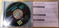 トヨタ純正カーナビソフト 08664-0AG96プログラム更新ディスク付