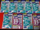 激安新品¥1~DHC フォースコリー140日分7パック 切手可