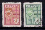 ▼▽▼リトアニア 1934-1935 紋章 通常 2種 混合OH▼▽▼