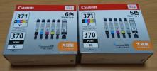 ◎ キャノン純正インク BCI-371XL+370XL/6MP 2箱 新品未開封