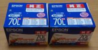 ◎ エプソン 純正インクカートリッジ IC6CL70L 2箱 新品未開封
