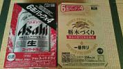 ★アサヒ スーパードライ★キリン 一番搾り栃木★350ml×24缶★