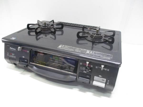 パロマ LPガステーブル PA-39P-R 2010年製 ○