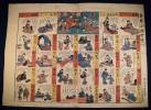 奥奉公出世双六 万亭応賀作 二代豊国画 浮世絵 木版画 和本
