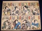 近世水滸伝 3枚24図 納札 千社札 浮世絵 木版画 刺青