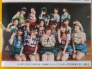 AKB48 ステージファイター特別劇場公演 2L生写真 2種セット