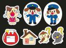 ★壁面飾り工房 犬のおまわりさん 大型パネルシアター 幼稚園