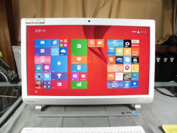 D71/NW (Corei7 4710MQ 2.5GHz、8GB、3TB、ブルーレイ、21.5型)