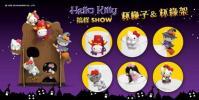 台湾限定 Kitty キティ ハロウィン 全6種セット フチ子