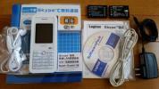 ●Logitec Skype専用無線LAN携帯端末 LAN-WSPH01WH【ジャンク】