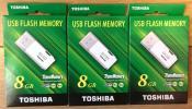 送込◆新品未使用◆3個セット◆東芝USBフラッシュメモリ/8GB