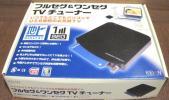KEIAN KTV-FSUSB2 USB接続 地デジチューナー B-CASカード付き