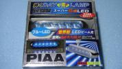 PIAA Demo1 デイランプ6連ブルーLED 送料500円