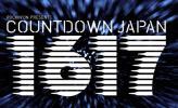 COUNTDOWN JAPAN カウントダウンジャパン 31日1日券 ペア