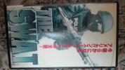 THE SWAT (VHS)