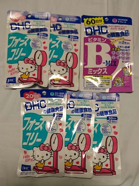 DHC フォースコリー 20日分×5袋+オマケ セット新品未開封品