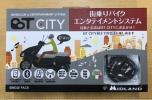 インカム ミッドランド BT CITY MIDLAND 通話 音楽 Bluetooth