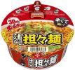 ホームラン軒 汁なし担々麺 ラーメン カップ麺 賞味期限近