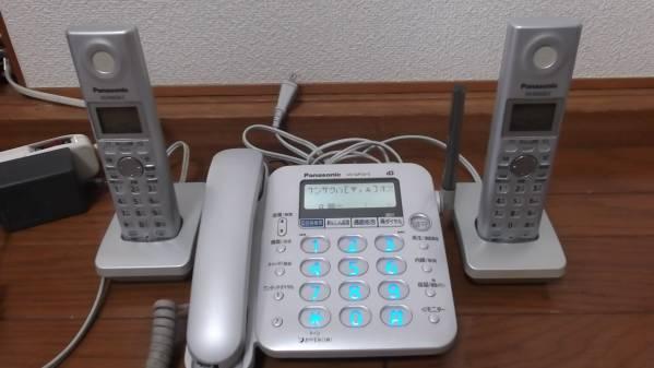 Panasonic パナソニック コードレス 電話機 VE-GP33-S 子機2台付