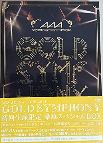 AAA ARENA TOUR 2014 Gold Symphony 初回生産限定盤 DVD2枚組