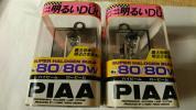 PIAA H4バルブ80/80W 2ケ