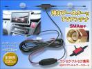 ゴリラ 強力ブースター付きTVアンテナ SMA端子 吸盤ダイポール型