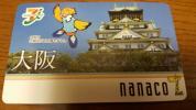 nanaco ナナコカード 大阪限定★ご当地限定品 セブンイレブン