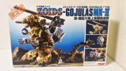 ゾイド 日本製 当時物 限定版 ゴジュラス マーク? 恐竜型