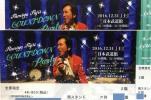 定価即決★藤井フミヤ★12/31武道館カウントダウン 2階南 1〜2枚