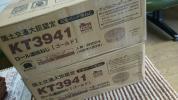 カナイKT3941ロール連結ねじ2箱 ビス天井壁石膏ボード☆大工☆
