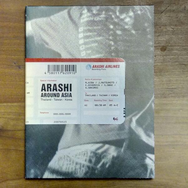 嵐 ARASHI AROUND ASIA DVD 3枚組 初回限定盤 国内正規品 中古