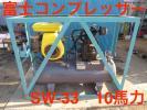 富士エアーコンプレッサー セル始動 10馬力 SW-33