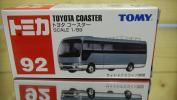 絶版・希少 TOMY (青字) No 92 トヨタ コースター