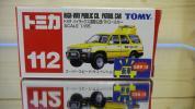 絶版・希少 TOMY (青字) No 112 トヨタ ハイラックス 道路公団