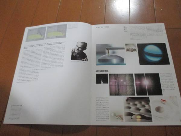 9727 catalog*B&W*800 series2013.1 issue18P