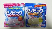 ☆セノビック いちごミルク味プロテインinバナナ味☆ロート製薬