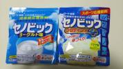 ☆セノビック ヨーグルト味プロテインinバナナ味☆ロート製薬