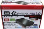 オウルテック SATA 3.5 HDD付 アルミケース .黒角 OWL-ESL35S/U3