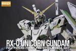 ◆MG RX-0 ユニコーンガンダム◆ウェザリング仕上げ◆完成品◆