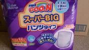 Goonグーンスーパービッグ パンツ 14枚×6